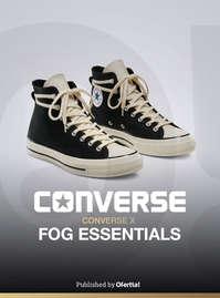 Fog Essentials