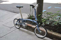Brompton Cloud Blue