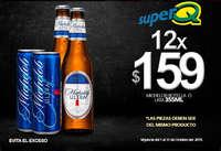 Promociones de cerveza