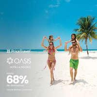 Promo Oasis
