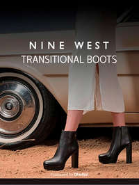 Nine West transitional boots