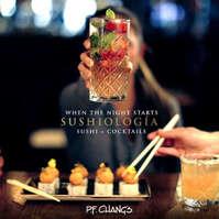 Sushi + Cocktails