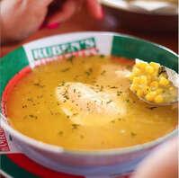 Para las lluvias, nuestra sopa de elote