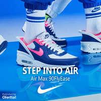 Step Into Air