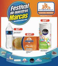 Festival de nuestras marcas