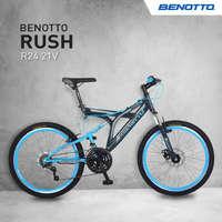Benotto Rush