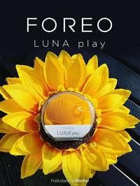 LUNA play