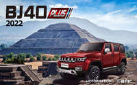 BAIC BJ40 PLUS